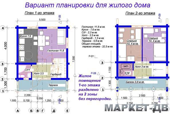 Проект гостевой дом с баней 2 эт gdb550x700